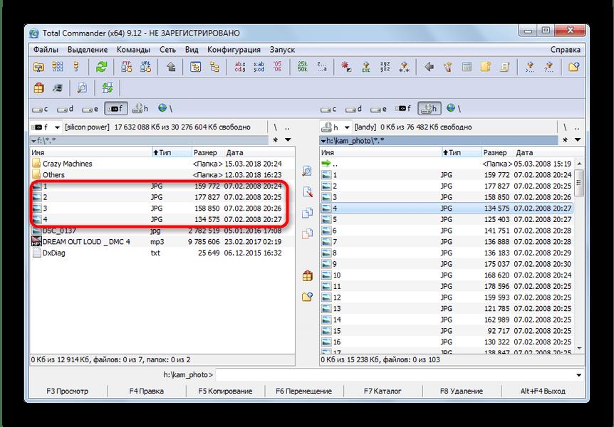 Скопированные с диска на флешку файлы в Total Commander