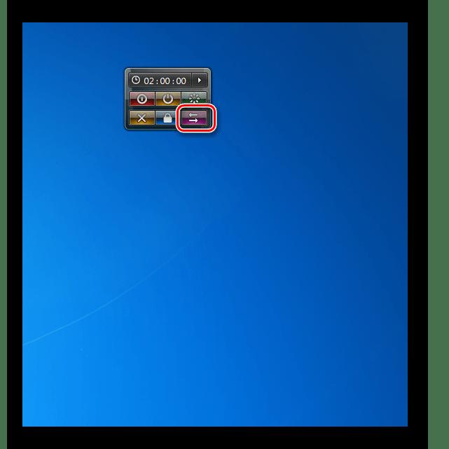 Смена пользователя в гаджете System Shutdown в Windows 7