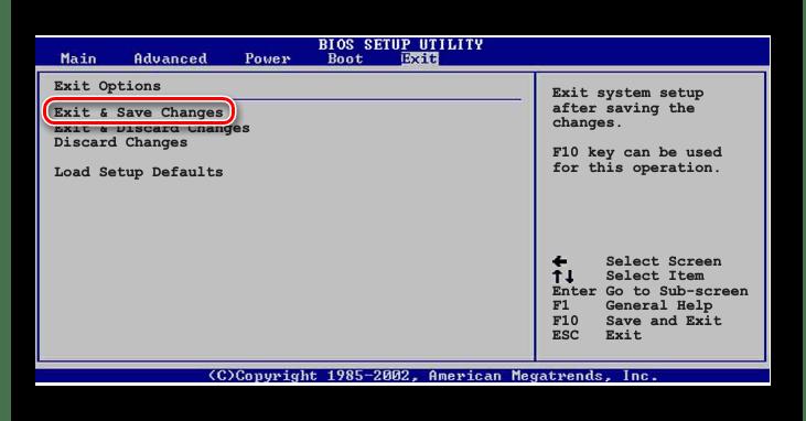 Сохранение настроек и выход из AMI BIOS
