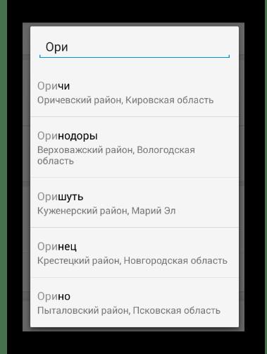Сокращение ручного запроса в разделе Редактировать в мобильном приложении ВКонтакте