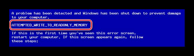 Сообщение о попытке записи в ячейку памяти только для чтения в синем экране