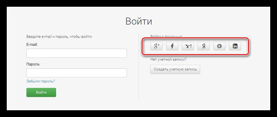 Создание аккаунта на сервисе Logaster с помощью социальных кнопок