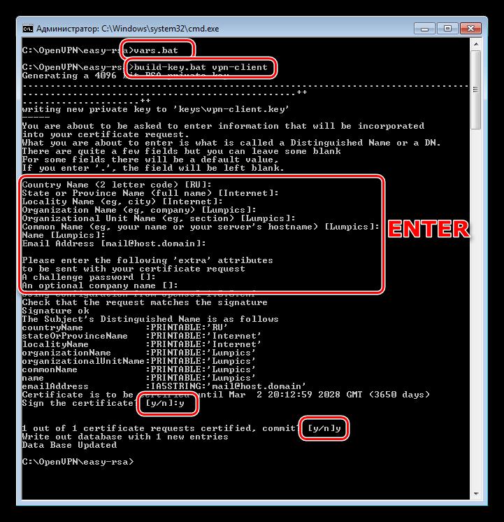 Создание клиентских ключей и сертификатов на сервере OpenVPN
