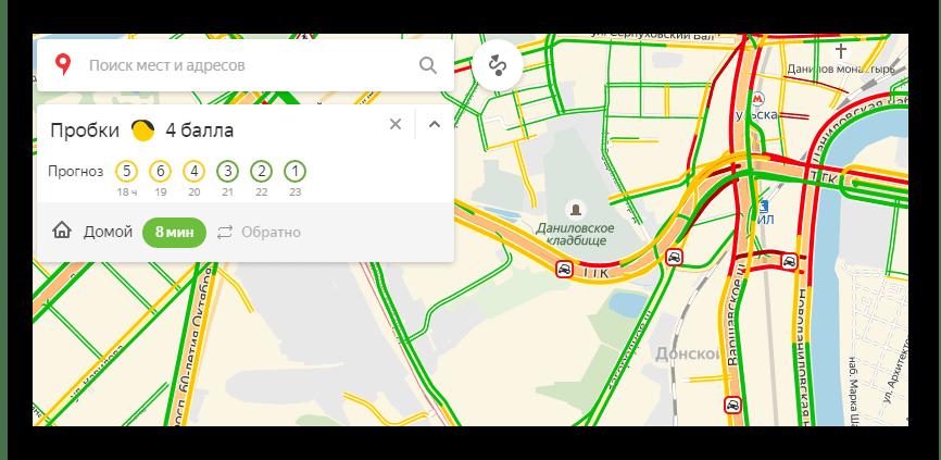 Страница меню Пробки в Яндекс.Картах