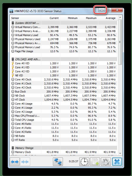Сворачивание в область уведомлений окна Sensor Status в программе HWiNFO в Windows 7