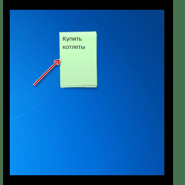 Цвет интерфейса тип и размер шрифта текста гаджета стикеров Chameleon Notescolour на Рабочем столе изменен в Windows 7