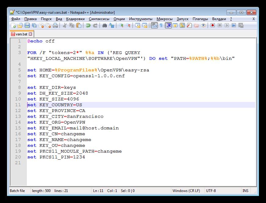 Удаление комментариев из файла скрипта для настройки сервера OpenVPN