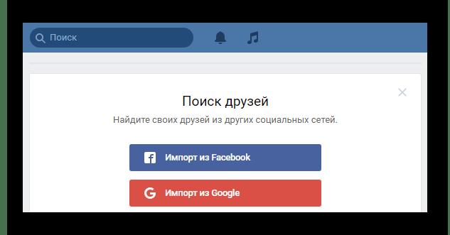 Успешно удаленный блок Истории в Google Chrome
