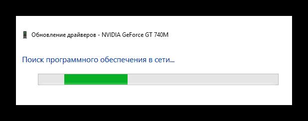 Установка драйвера видеокарты стандартными средствами Windows 10