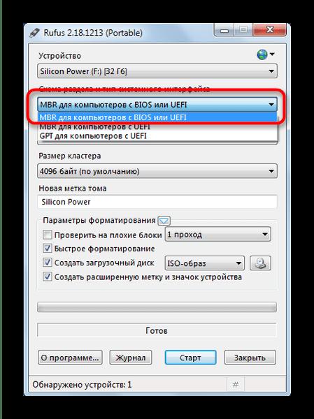 Установка схемы MBR для BIOS и UEFI в Rufus для загрузки ноута с Asus