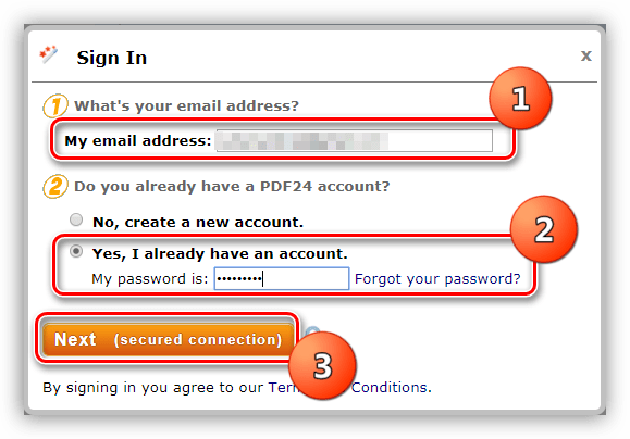 Вход в аккаунт на сервисе PDF24 Creator для отправки факса через интернет