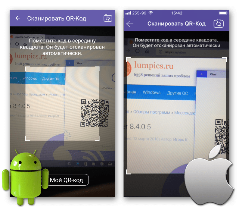 Viber для Windows с оф.сайта скнировать QR-кода с помощью Android-смартфона или iPhone