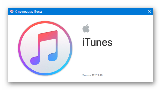 Viber для iPhone установка через iTunes