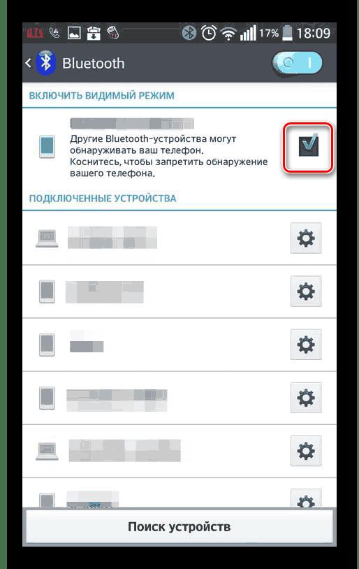 Включение видимости Bluetooth на Android