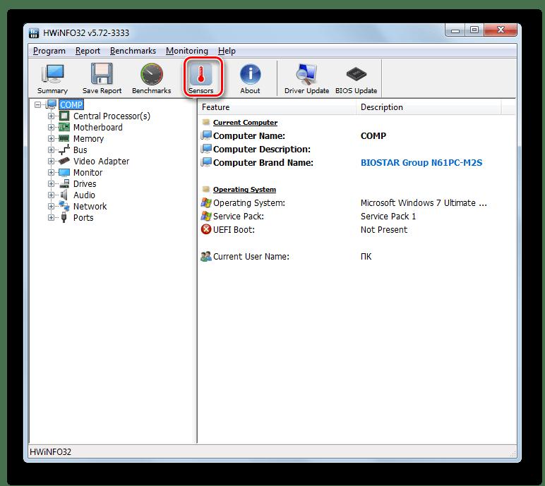 Включение сенсоров путем нажатия на кнопку Sensors на панели инструментов в программе HWiNFO в Windows 7