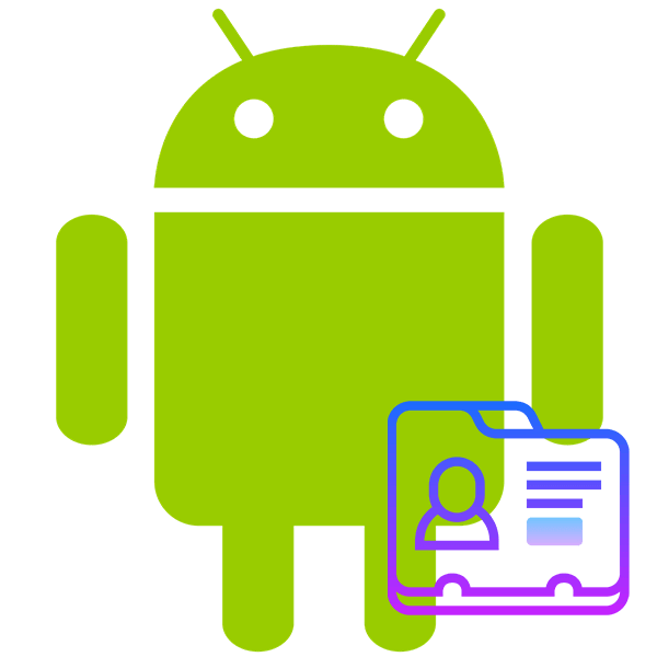 Восстановление контактов на Android