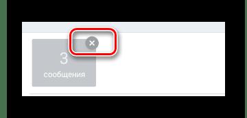 Возможность отказа от пересылки в диалоге в мобильном приложении ВКонтакте