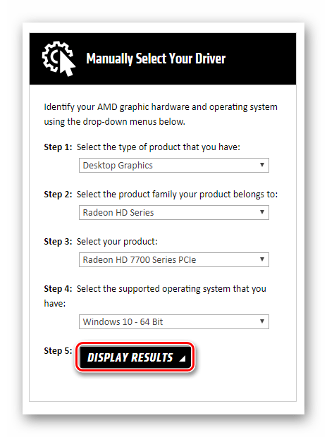 Вводим информацию о системе перед загрузкой ПО для AMD