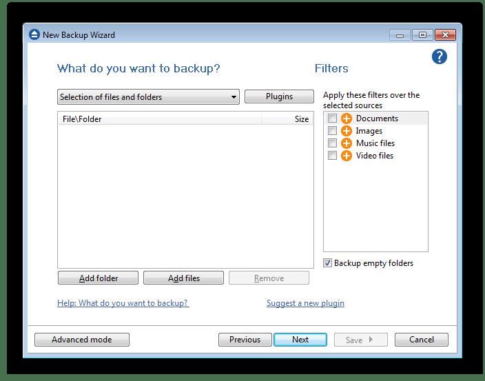 Выбор файлов для резервного копирования Backup4all