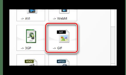 Выбор формата GIF в программе Format Factory