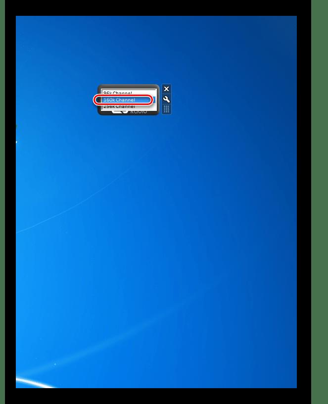 Выбор радиостанции из выпадающего меню в гаджете ES-Radio на Рабочем столе в Windows 7