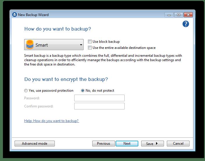 Выбор типа режима резервного копирования Backup4all