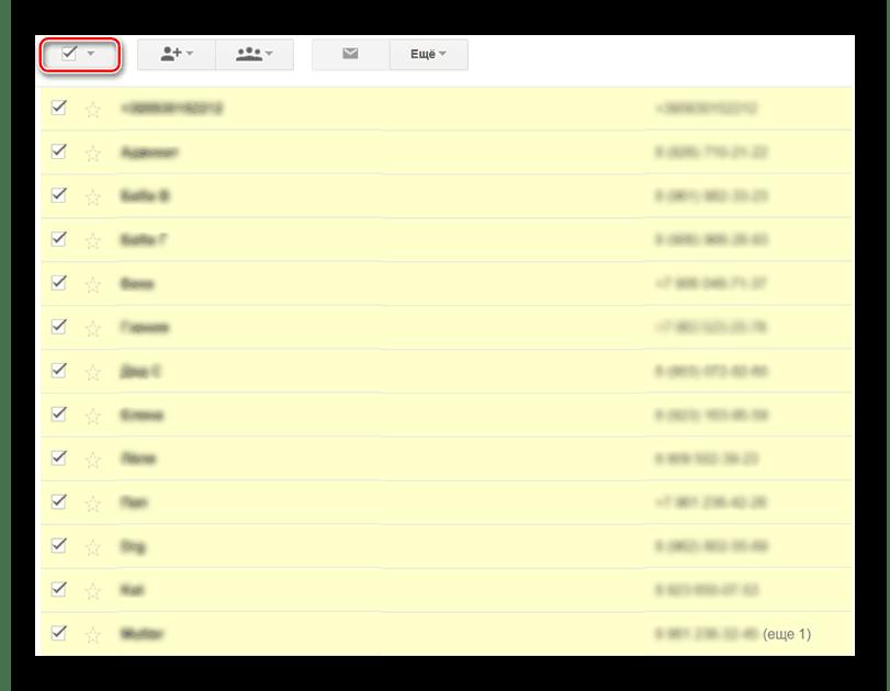 Выбор всех контактов в Gmail
