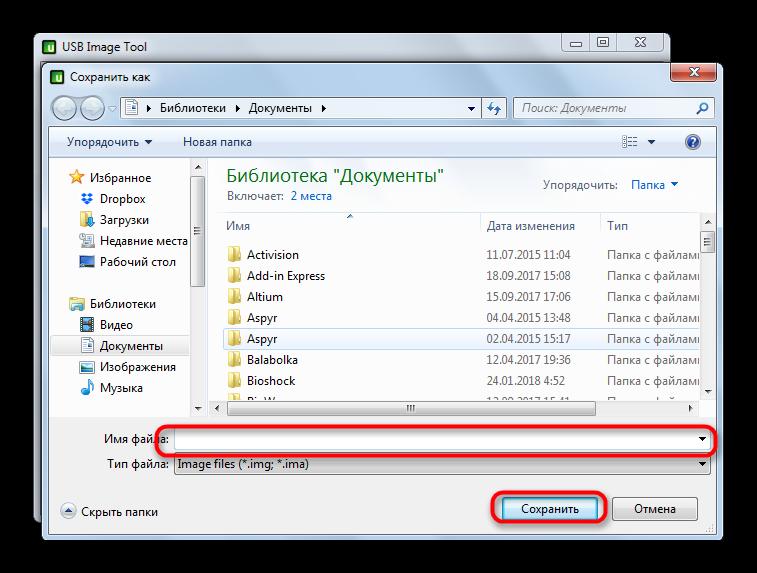 Выбрать имя и местоположение бэкапа в USB Image Tool для старта процесса клонирования загрузочной флешки