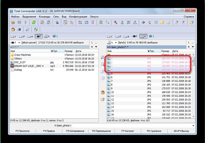 Выделенные в Total Commander файлы для перезаписи с диска на флешку