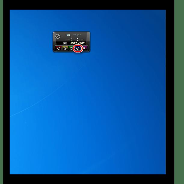 Выход из системы в гаджете AutoShutdown в Windows 7