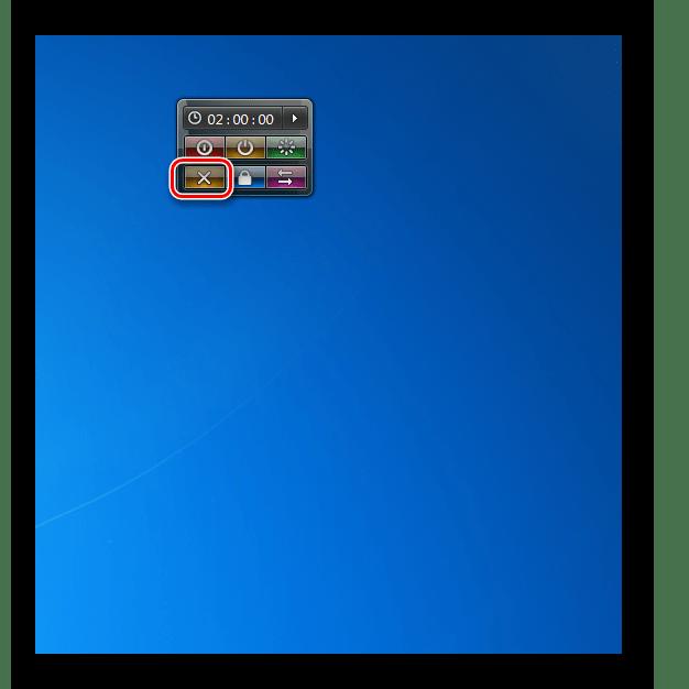 Выход из системы в гаджете System Shutdown в Windows 7