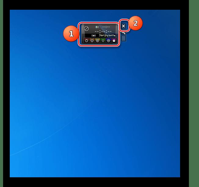 Выключение гаджета AutoShutdown в Windows 7