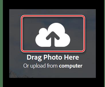 Загрузка фотографии в онлайн-сервис Aviary с памяти компьютера