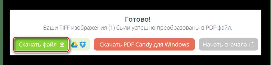 Загрузка готового PDF-документа на компьютер с сервиса PDFCandy