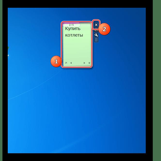 Закрытие интерфейса гаджета стикеров Longer Notes на Рабочем столе в Windows 7