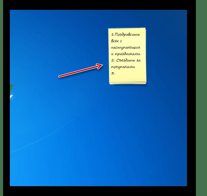 Заметка в интерфейсе гаджета стикеров Longer Notes на Рабочем столе в Windows 7