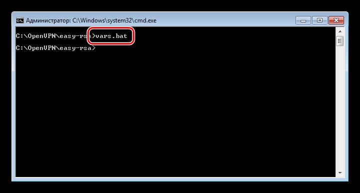 Запуск скрипта конфигурации для настройки сервера OpenVPN