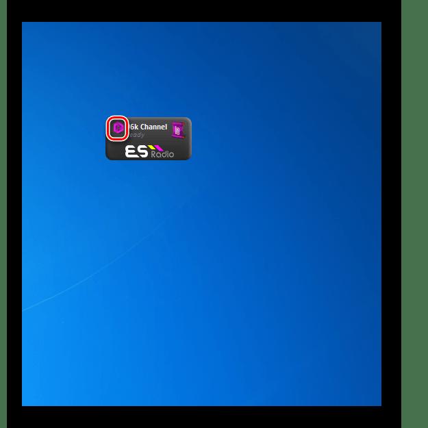 Запуск трансляции радиостанции в гаджете ES-Radio на Рабочем столе в Windows 7