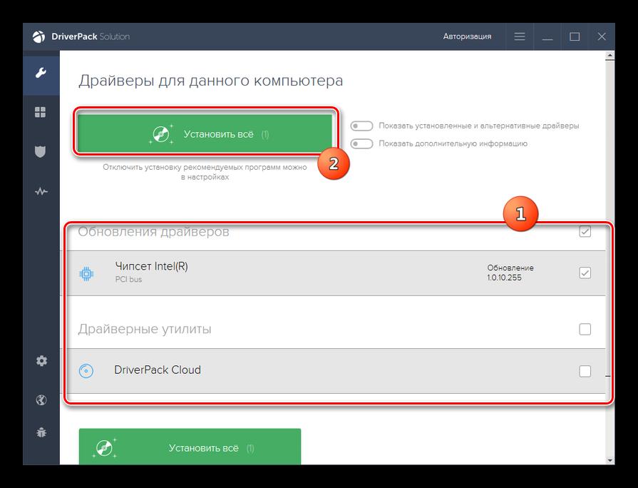 Запуск установки драйверов в режиме эксперта в программе DriverPack Solution в Windows 7
