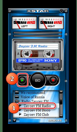 Запуск воспроизведения радио в интерфейсе гаджета XIRadio Gadget в Windows 7