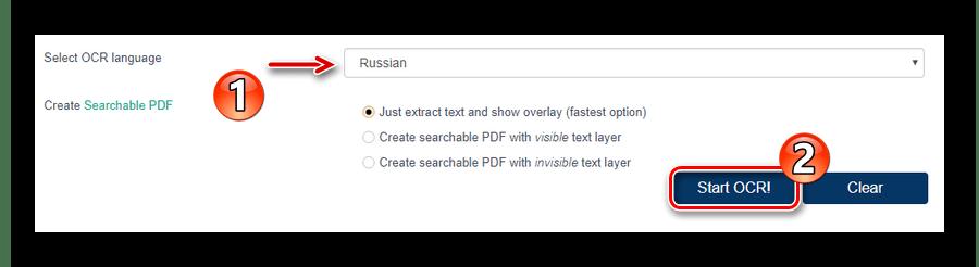 Запуск процесса распознавания PDF-документа в онлайн-сервисе OCR.Space