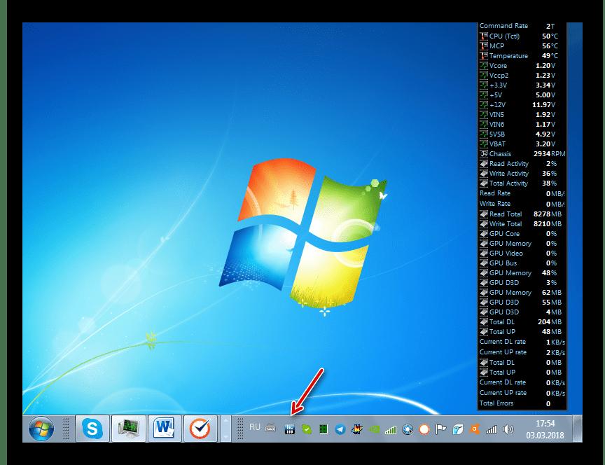 Значок программы HWiNFO в области уведомлений в Windows 7