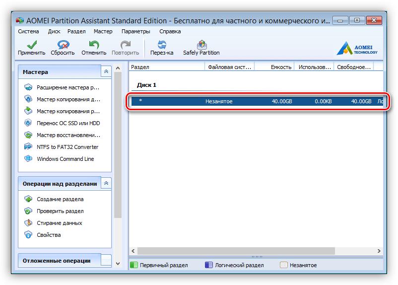 диск после удаления всех разделов на нем в программе aomei partition assistant