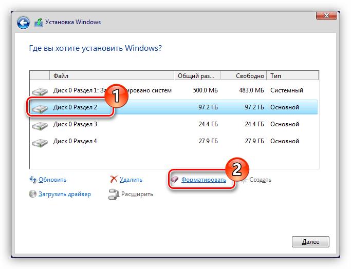 форматирование раздела при установке windows
