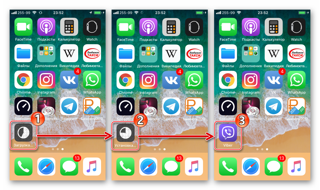 iTunes процесс установки Viber на экране iPhone