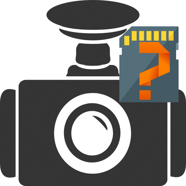 какая карта памяти лучше для видеорегистратора