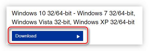 кнопка для загрузки приложения epson software updater на официальном сайте