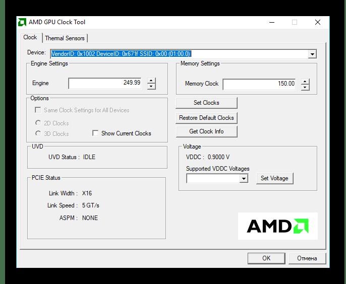основной интерфейс AMD GPU Clock Tool