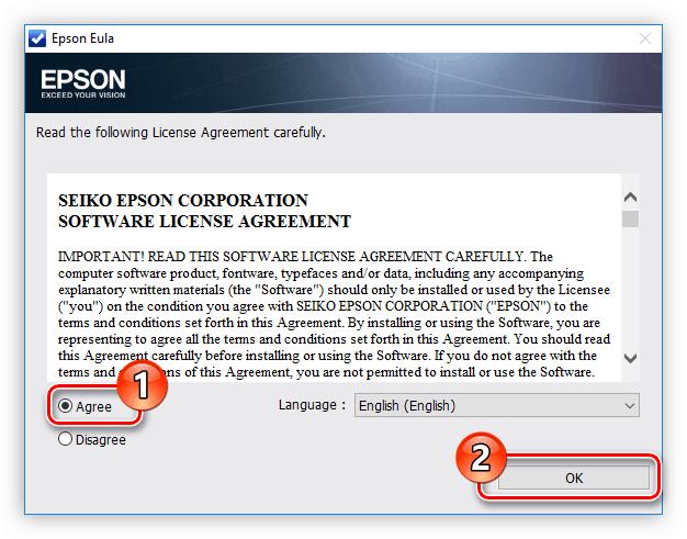 принятие условий лицензии при установке драйвера для принтера epson l200 в программе epson software updater