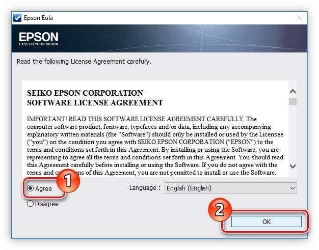 принятие условий лицензионного соглашения при установке приложения epson software updater